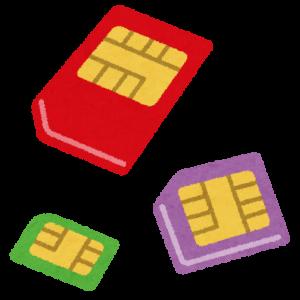 SIMロック解除スマホは基本的に販売キャリアの回線しか利用できない