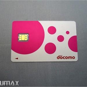 クレジットカード不要の格安SIMはこれ。要注意点あり。