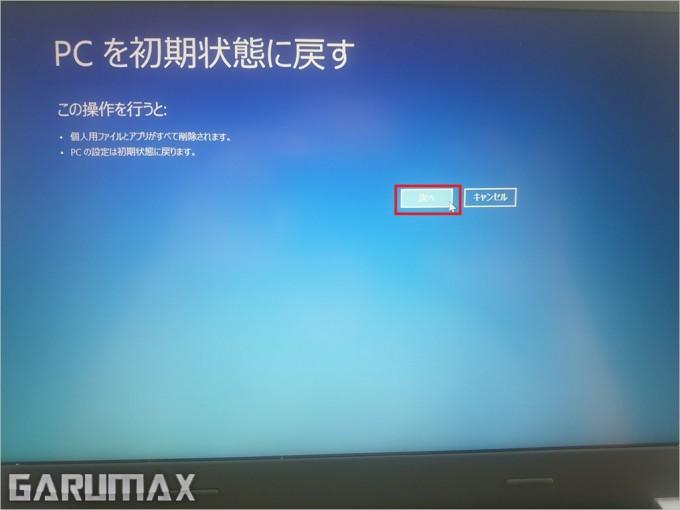 s-ThinkPadE450ssd (18)