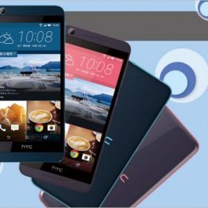 可愛い!HTCの格安スマホDesire626の価格とスペックレビュー