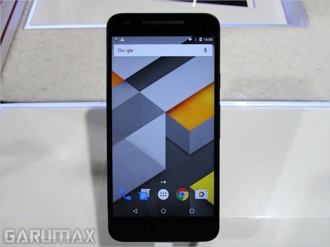 garumax-Nexus5x (1)