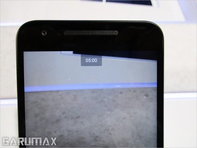 garumax-Nexus5x (8)