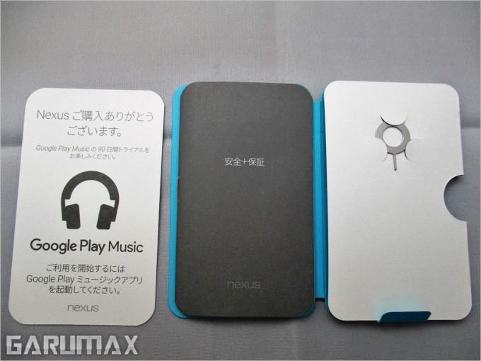 garumax-Nexus5x-p (9)
