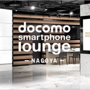 ドコモ2015冬春モデル先行体験フェアに行ってきました