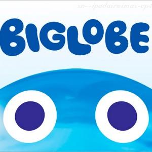 BIGLOBEモバイルがau回線に対応!但し「データのみ」は選べない!