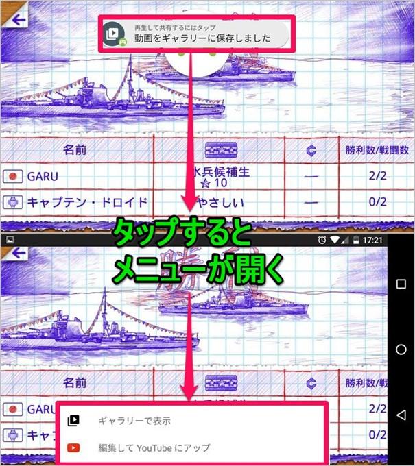 garumax-AndroidGame1-10