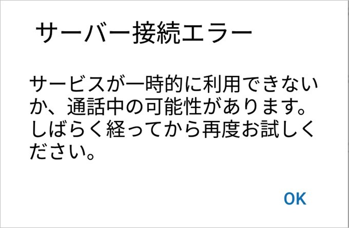 garumax-Screenshot_20151107-154344 (2)
