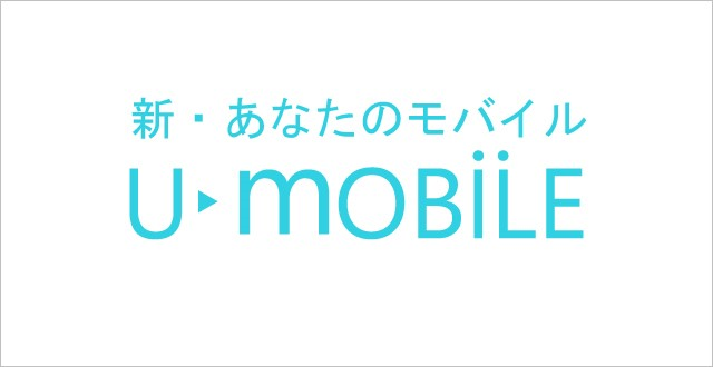 garumax-U-mobile