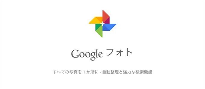 garumax-googlePhoto