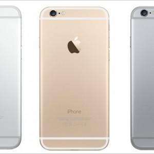 来店不要!無料でもらえるiPhone6は今日まで。一括0円をお探しの方は必見。