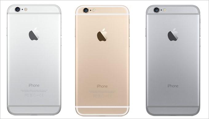 garumax-iPhone6-0
