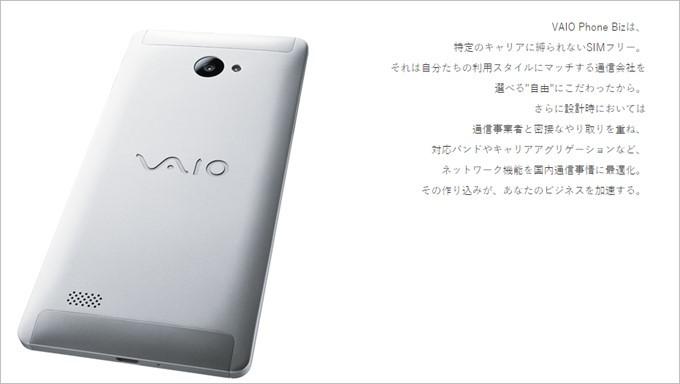 garumax-VAIO Phone Biz (2)