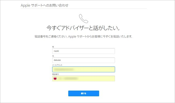 garumax-Apple-Store-CALL (9)