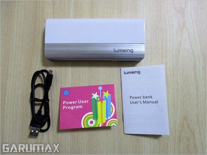 garumax-Lumsing-Battery (9)