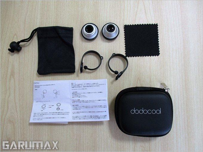 garumax-dodocool-LENS-kit (19)