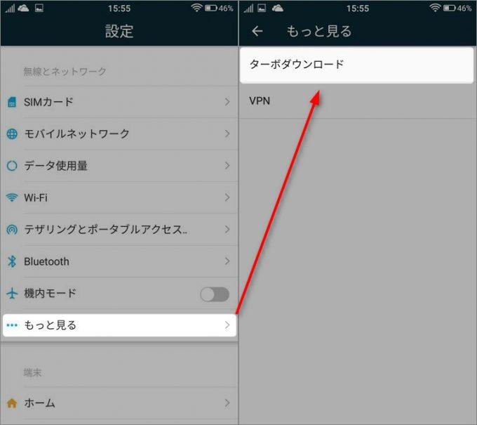 FREETEL-samurai-rei-WiFi-3G-4G