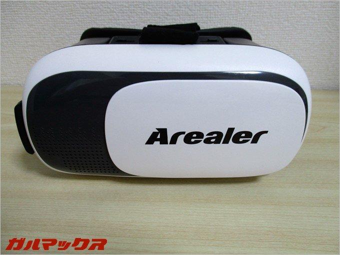 garumax-Arealer VRroom (3)