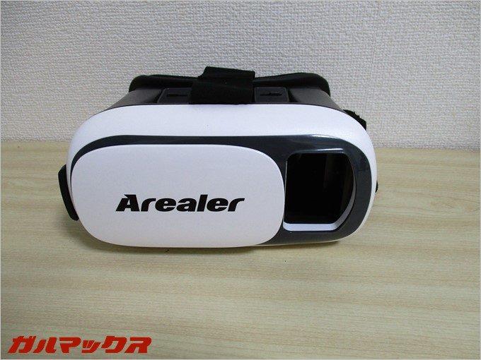 garumax-Arealer VRroom (5)