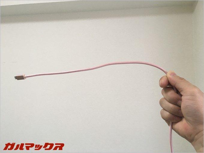 garumax-dodocool-3m-Lightning (10)