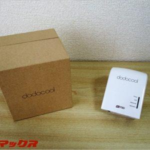 自宅で無線LANの電波が弱い場合は安い中継器で電波を補強しよう!