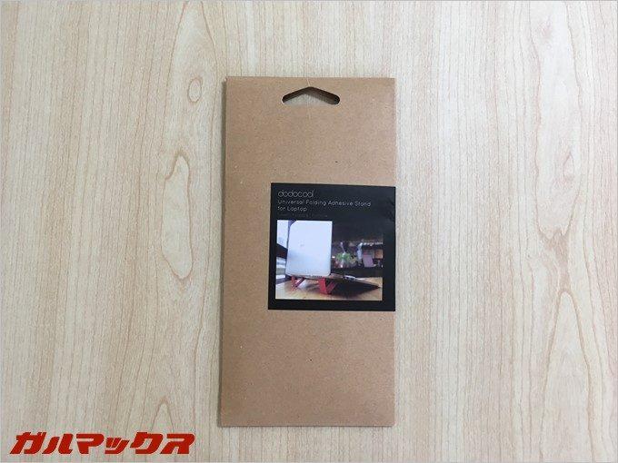 garumax-dodocool-notePC-stand (10)