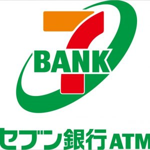 遂にスマホだけでATM入出金。何処の銀行で利用可能?いつから始まる?