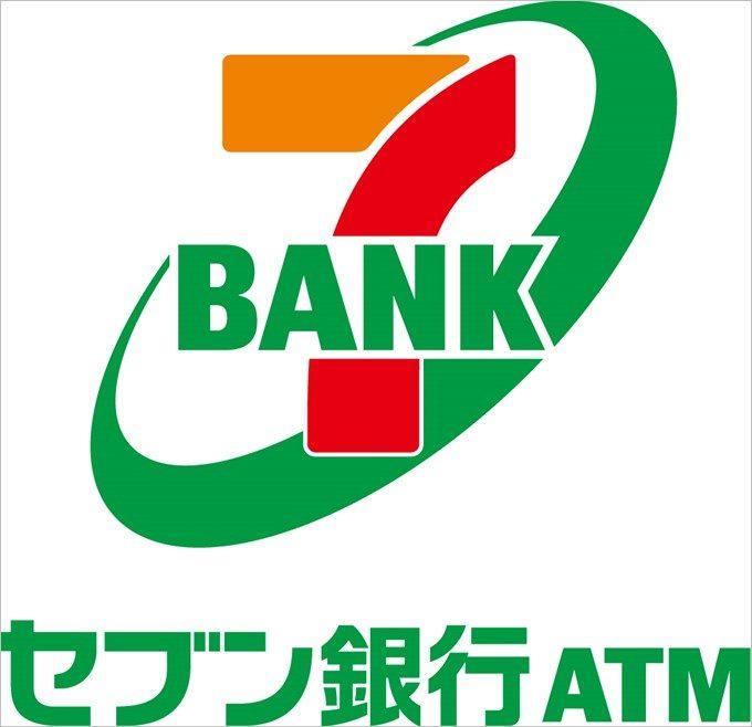 セブン銀行がキャッシュカード不要のスマホATM取引に対応しました