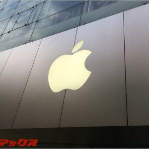 9月21日にApple各店舗が8時オープン。名古屋栄店に行ってきます