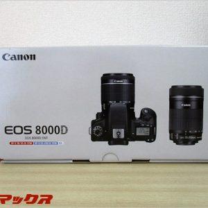 ブログ用写真で使ってた一万円のデジカメからキャノン「EOS 8000D」の一眼レフに変えました