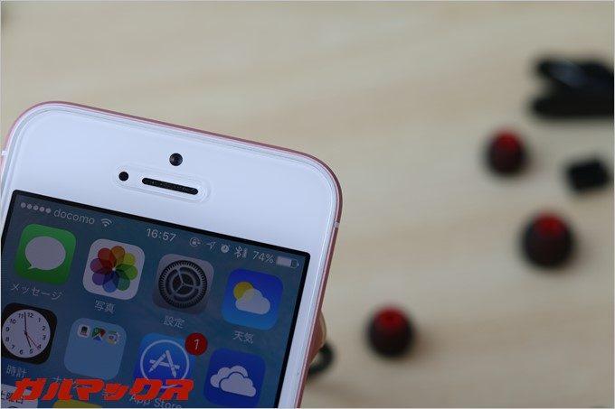 SoundPEATSの「Q12」のバッテリー残量はiPhoneで表示されました。