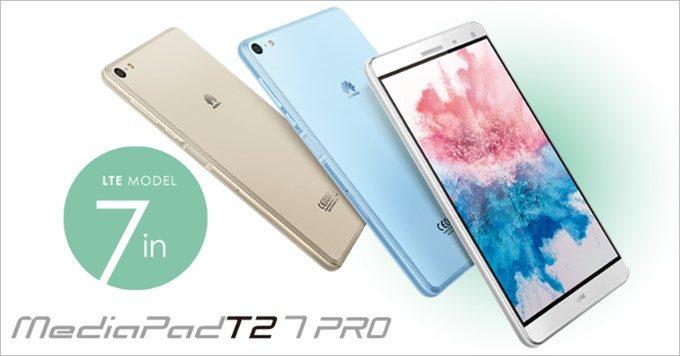 MediaPad T2 7.0 Proのトップ画像です