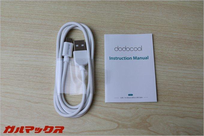 dodocoolのQuickChage3.0対応急速充電器に付属してきたUSBケーブルも製品として売られています