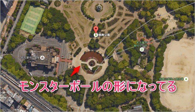 ポケモンGOの聖地、鶴舞公園の上空写真