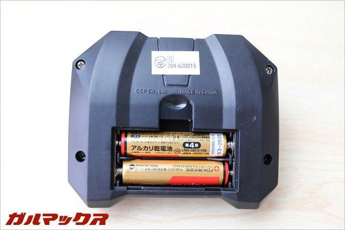 プロポには単4電池が2本必要ですので準備しておきましょう