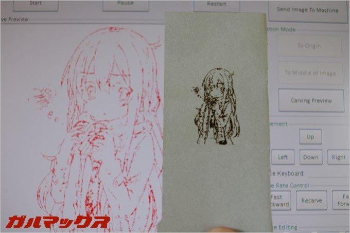 NEJE DK-8-KZで漫画絵を彫刻