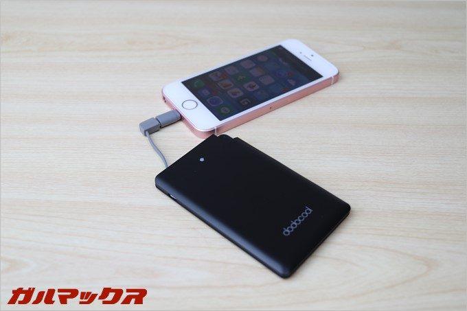 iPhoneSEも楽々充電