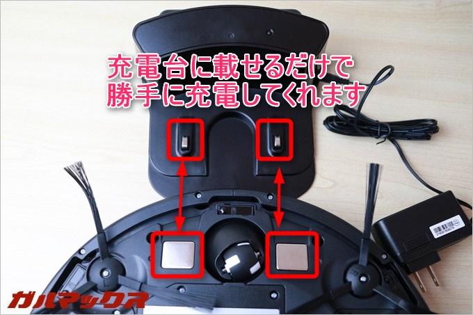 充電は専用の充電クレードルに載せるだけで充電可能