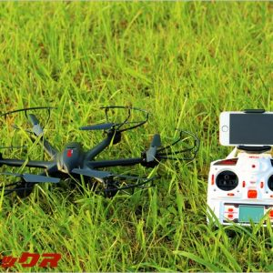 空撮ドローン「MJX X600」を飛ばしてきたのでレビュー