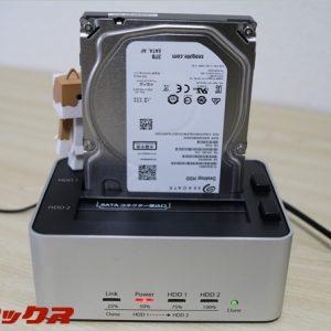 Seagateの内蔵型HDD/3TB(ST3000DM001)を外付けHDD化して使ってみた