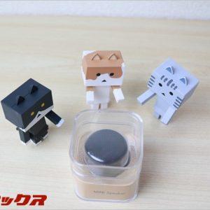 dodocoolの超小型Bluetoothスピーカー「DA84B」レビュー