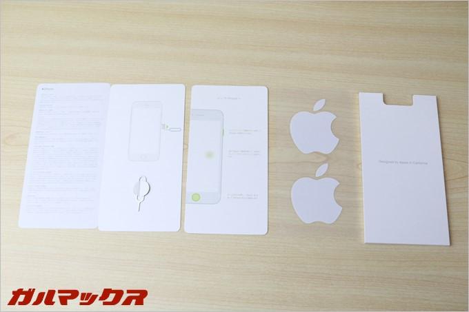 簡易説明書も入ってました。Appleのシールいっぱい溜まってきた