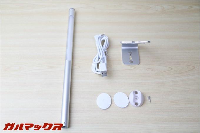 充電器はモバイルバッテリーやスマホの充電器から充電が可能です。