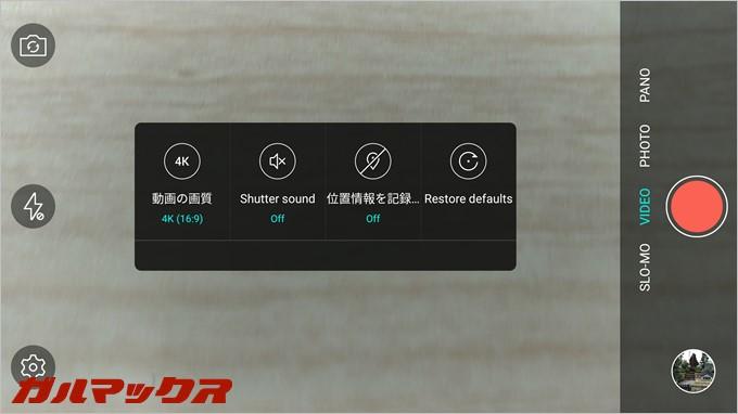 LeTV Leeco Le Max 2の動画はなんと4K撮影まで対応している