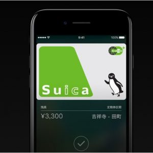 iPhone7のFeliCa搭載は国内仕様のみ。海外モデルは非搭載なので注意