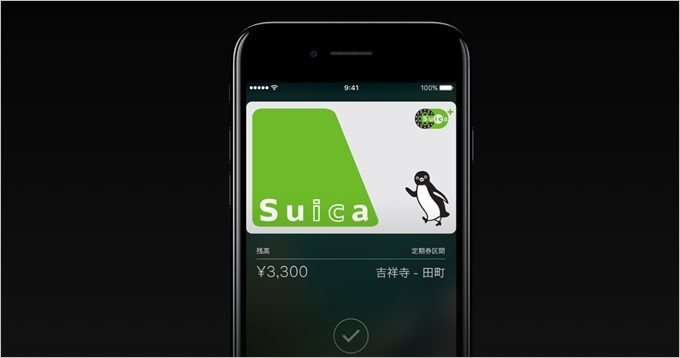 iPhone7/7PlusはFeliCa搭載で遂におサイフ機能解禁
