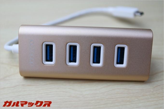 USBが4つも拡張出来るので使いやすい