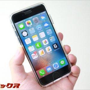 ドコモのiPhone7/7Plus、MNPで約1万円値下げ。下取りで実質0円以下も