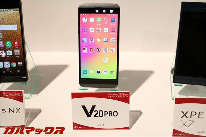 V20 PRO L-01Jは総合性能格付け2位