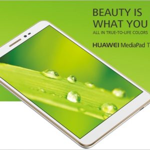 MediaPad T2 8 ProはLTE対応の低価格タブレット!性能から特徴とデメリットを探る!