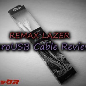 REMAXのLED搭載MicroUSBケーブル「LAZER」レビュー!光るので寝室用にもオススメ!